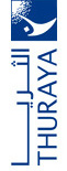 manual_thuraya_call-001